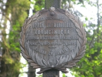 Regietów (128)