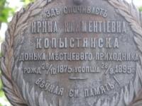 Regietów (130)