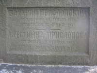 Regietów (27)