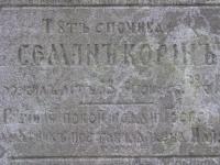 Regietów (59)