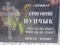 Regietów (64)