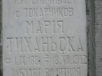 Milik_87