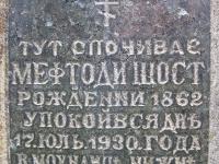 Mochnaczka_102