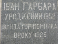Mochnaczka_133