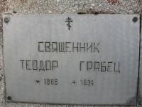 lupkow_011