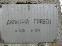 lupkow_012