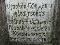 Mochnaczka (7)