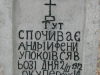 OPARIVKA (49)