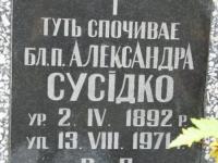 Povoroznyk_tsvntar (47)