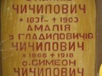Kobylnytsia_Ruska (33)