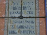Yavirnyk (47)