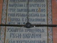 Yavirnyk (48)