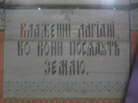 Yavirnyk (49)