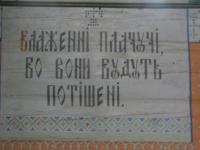 Yavirnyk (50)