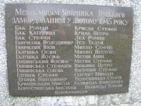 Iavirnyk (2)