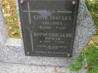 Iavirnyk (9)