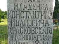 Bishcha-13