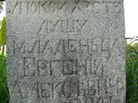 Bishcha-17