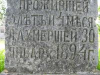 Bishcha-27