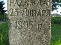 Bishcha-30