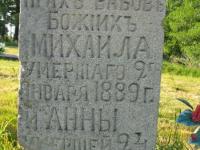 Bishcha-46