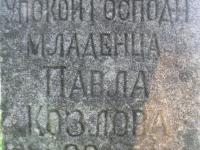 Bishcha-5