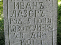 Khmilok-108