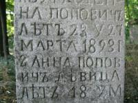 Khmilok-122