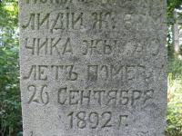 Khmilok-129