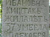 Khmilok-134