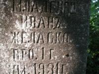 Khmilok-14