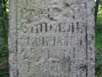 Khmilok-34