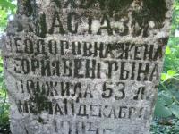 Khmilok-46