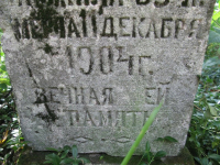 Khmilok-47