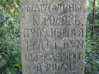 Khmilok-61