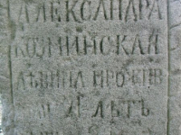 Khmilok-82