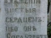 Bilhoraj-3