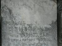 Bilhoraj-33