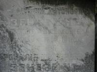 Bilhoraj-34