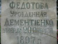 Bilhoraj-38