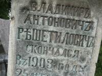 Bilhoraj-41