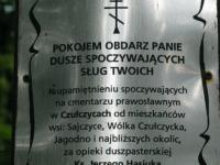 Chulczytsi-32