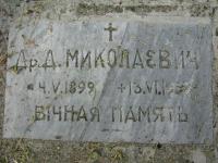 Sianik-13