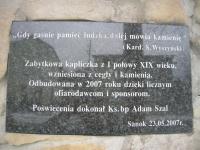 Sianik-79