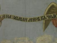 VerkhomlaVelyka-200
