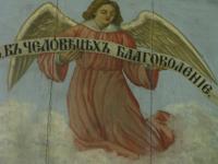 VerkhomlaVelyka-201
