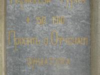 VerkhomlaVelyka-113