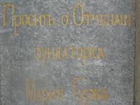 VerkhomlaVelyka-115