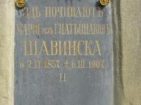 VerkhomlaVelyka-146