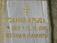 VerkhomlaVelyka-18